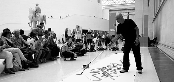 NAZIR TANBOULI DRAWING PERFORMANCE BRITISH MUSEUM 2015